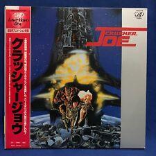 Crusher Joe Japan 2LD Laserdisc Anime 1983 Film Vap 70082-98 Yoshikazu Yasuhiko