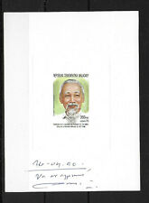 Malagasy,1990,Ho Chi Minh,adopted deluxe,MNH,was printed in USSR