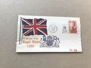 Canada 1959 FDC +QEII Royal Visit #SG512 +Natl Flag & Emblem Cachet +Gorgeous