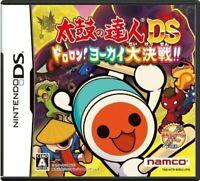 USED Nintendo DS Taiko no Tatsujin DS Dororon! Youkai Daikessen