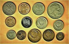 Russia/C.C.C.P 14 coin lot w/5 Rouble thru 1898 1/2 Kopeck at A.U. + condition