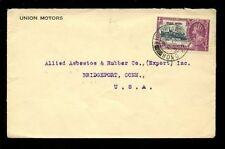 Royalty Used British Colonies & Territories Cover Stamps