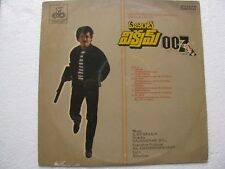 Agent Vikram 007 Telugu ilaiyaraaja LP Record Bollywood India NM-1333
