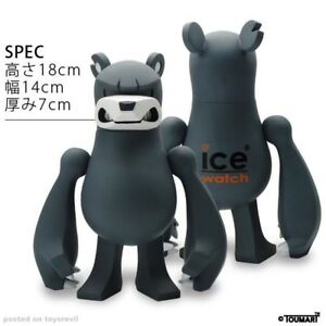 "Touma Ice Watch 7"" Knuckle Bear 2011 Limited 10th Anniversary Vinyl Toy Kaiju"