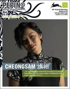 Cheongsam by Pepin Press (Paperback, 2009)