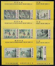 Korea  1971  Sc #781a-86a  Painting  s/s  MNH  (2-3104-5)