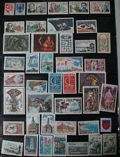 Année 1966 France YT 1468 à 1510 neuf luxe ** année complète 43 timbres