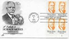US Scott #2095, First Day Cover 8/6/84 Bloomington Plate Block Horace Moses