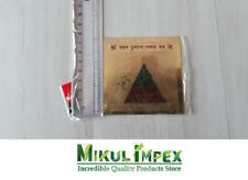 Vahan Durghatna Nashak Yantra For Safety From Accident Keep In Car Bike 2 Piece