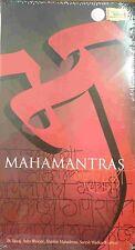 Mahamantras - Official 2 Audio CD Set, Jasraj, Shankar Mahadeven, Rattan Mohan