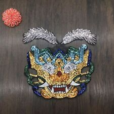 Feather Lion/Tiger Fashion Sequin Embroidered Applique Sew On Patch DIY Clothing
