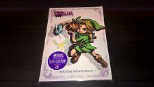 THE LEGEND OF ZELDA: MAJORA'S MASK 3D Music Soundtrack CD First Press Edition JP