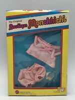 """Mattel Boutique Monchhichi 5"""" Doll Monkey Fashion Holiday Outfit Clothes 1980"""