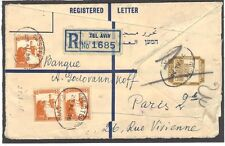 PALESTINE 1938 REG. UPRATED 13 MILS POSTAL COVER W/ 3 5 MILS PICTORIAL TEL AVIV