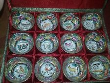 Set of 12 Vintage Sake Cups & Box Hand Painted Chinese Zodiac