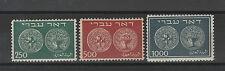 FRANCOBOLLI 1948 ISRAELE ALTI VALORI MONETE 250/500/1000 m SENZA APP. Z/4508