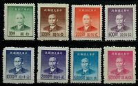 China>1948>Unused,OG>Sun Yat Sen Stamps.