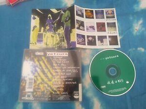 Yatsura – We Are Yatsura Primary Recordings (2) – 61957-2  US CD, Album