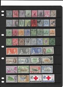4 scans-Collection of MINT & good used British Honduras stamps.