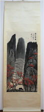 Excellent Chinese 100% Hand Painting & Scroll Landscape By 白雪石 Bai XueShi BYYCD9