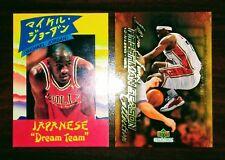Michael Jordan Japanese Dream Team Promo RARE + 2003 UD Lebron James Rookie Lot