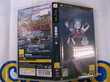 PSP GAME BATTLE CITY RACE (ORIGINAL USED)