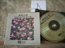 a941981 周璇 EMI Best Japan CD Chow Hsuan (3) (A)
