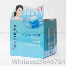 NEUTROGENA HYDRO BOOST WATER GEL HYALURONIC ACID OLIVE EXTRACT MOISTURIZER 50G