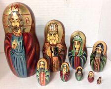 Beautiful Rare Handbpainted Russian Orthodox Saints 9 Pc Nesting Dolls