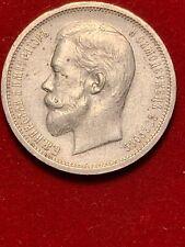 Nicholas II, 1894-1917. 50 Kopecks 1913 BC
