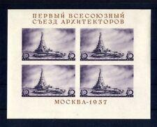 Sowjetunion Block 2 postfrisch - Allunions-Architektenkongress, Moskau [57226