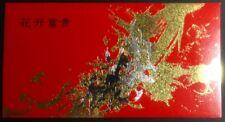 Ang pow-red packet Shiseido 1 pc new  # J