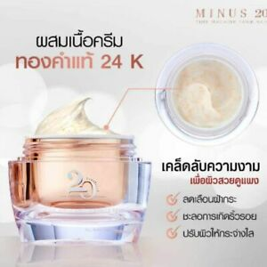 Minus 20 Pink Gold in 3 minute Anti Wrinkle Bomb cream Power Aging Corrector 30g