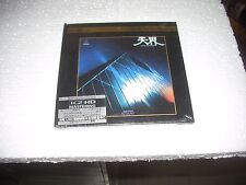 KITARO - SOUND CREATOR - JAPAN CD BOOK K2 HD MASTERING 24 BIT