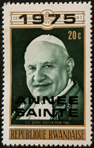 Stamp Rwanda SG653 1975 20c Holy Year Overprinted ANNEE SAINTE Mint Hinged