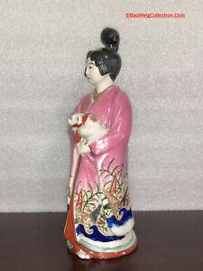 Japanese Meiji Kutani Imari Porcelain Bijin Geisha Maiden Statue Okimono 1