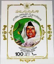 Libia libia 1979 bloque 40 s/s835 Khadafy gaddhafi Green Book Medal emblema mnh