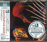 ELECTRIC LIGHT ORCHESTRA-DISCOVERY-JAPAN BLU-SPEC CD2 BONUS TRACK D73