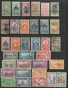 Stock Sheet Early Ethiopia Stamps