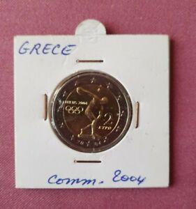 2 euro commémorative GRECE 2004 - Neuve - etui carton