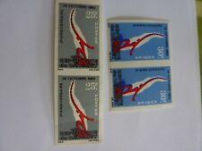 TIMBRES 5 BLOCS Non-Dentelé Neuf ** DAHOMEY années 60 AFRIQUE STAMPS