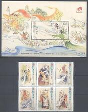 MACAU CHINA 2011 LEGEND OF THE WHITE SNAKE STAMPS AND SOUVENIR SHEET MNH VF