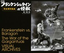 THE WAR OF THE GARGANTUAS & FRANKENSTEIN CONQUERS THE WORLD Material book JAPAN
