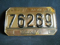 License plate bicycle moped USSR Soviet antique very rare old.City of Kalinin.