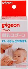 ☀Pigeon Weaning Food Spoon + Baby Bottle Polypropylene [Initial Weaning~]