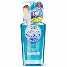 KOSE Softymo Speedy Cleansing Liquid [Makeup Remover] Oil-Free Wet Hand OK