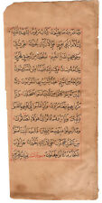 QUR'AN MANUSCRIPT LEAF FROM THE OTTOMAN ERA 1214 AH (1799 AD) gk