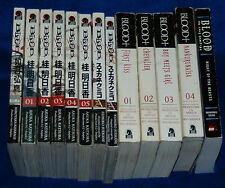 Blood Plus manga complete vol.1,2,3,4,5 C Kowloon Nights ASUKA KATSURA 16 BOOKS
