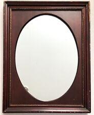 "Beaded Tavern Mirror Oval 27""x 21"" Rectangle Mahogany Wood Frame Vtg Antique"