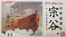 New Bandai Otona No Chogokin SOYA Primary spec Antarctic Research Expedition